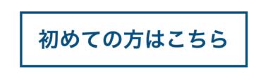 do.start 概要